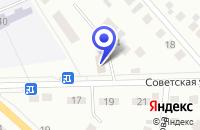 Схема проезда до компании ГП КОМБИКОРМОВЫЙ ЗАВОД ЭКСТРА-КОРМ в Туймазах