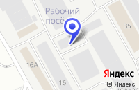 Схема проезда до компании ТФ ДВИНА-ОПТ в Ухте