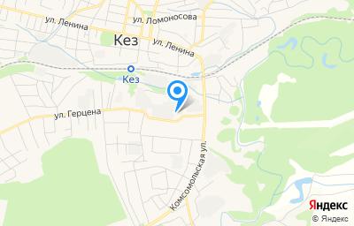 Местоположение на карте пункта техосмотра по адресу Респ Удмуртская, Кезский р-н, п Кез, ул Герцена, д 12Б
