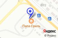 Схема проезда до компании ТУЙМАЗИНСКИЙ ФИЛИАЛ ТАБИГАТ в Туймазах