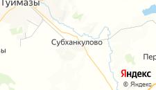 Отели города Субханкулово на карте