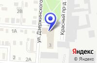 Схема проезда до компании САРАПУЛЬСКИЙ ЛИКЕРО-ВОДОЧНЫЙ ЗАВОД в Сарапуле