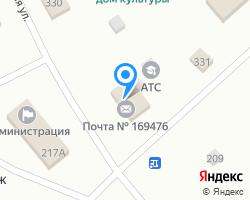 Схема местоположения почтового отделения 169476