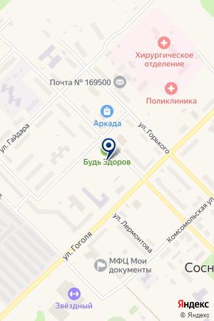 АТЕЛЬЕ ПО ПОШИВУ И РЕМОНТУ ОДЕЖДЫ МОДИСТКА на карте Сосногорска