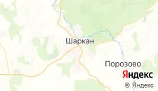 Отели города Шаркан на карте