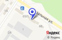 Схема проезда до компании ПРОДОВОЛЬСТВЕННЫЙ МАГАЗИН СЕМЕРОЧКА в Сосногорске