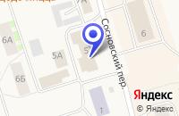 Схема проезда до компании РЕДАКЦИЯ ГАЗЕТЫ НЭП+С в Сосногорске