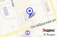 Схема проезда до компании ПТФ ПЕГАС в Сосногорске