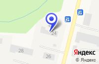 Схема проезда до компании СЕРВИС-ЦЕНТР СОКОЛ в Сосногорске