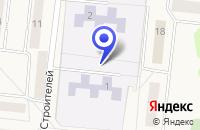 Схема проезда до компании КАМСКИЙ ЖБИ в Воткинске