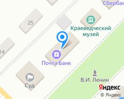 Схема местоположения почтового отделения 423740