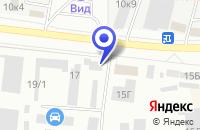 Схема проезда до компании ГОРОДСКОЕ ЗЕЛЕНОЕ ХОЗЯЙСТВО в Чайковском