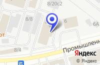 Схема проезда до компании ТФ ХИМСТРОЙ в Чайковском