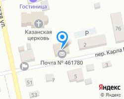 Схема местоположения почтового отделения 461780