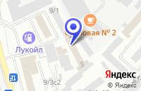 Схема проезда до компании АВТОСЕРВИСНОЕ ПРЕДПРИЯТИЕ КАМСЕРВИС-АВТО в Чайковском