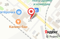 Схема проезда до компании Арт-Глобус в Чайковском