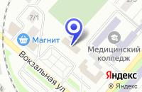 Схема проезда до компании ПТФ СПЕЦОДЕЖДА в Чайковском