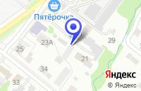 Схема проезда до компании УЧЕБНО-КУРСОВОЙ КОМБИНАТ в Белебее