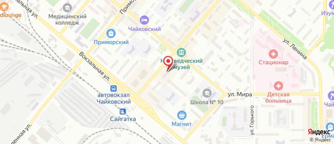 Карта расположения пункта доставки Халва в городе Чайковский