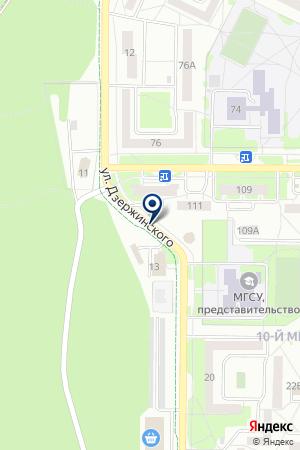 АВТОПЛАСТ на карте Нефтекамска