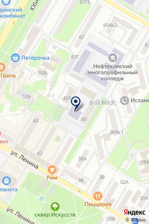 НЕФТЕКАМСКИЙ ФИЛИАЛ БГУ на карте Нефтекамска