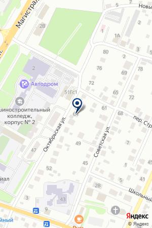 КАРС на карте Нефтекамска