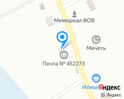 Схема местоположения почтового отделения 452273