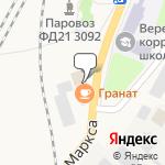Магазин салютов Верещагино- расположение пункта самовывоза