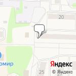 Магазин салютов Кудымкар- расположение пункта самовывоза