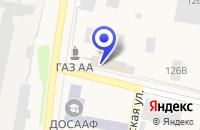 Схема проезда до компании НОУ АВТОШКОЛА РОСТО в Верещагино