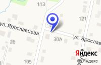 Схема проезда до компании ПРОФЕССИОНАЛЬНОЕ УЧИЛИЩЕ в Верещагино