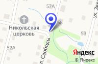 Схема проезда до компании ЖКХ ВОДОКАНАЛИЗАЦИОННЫЕ СЕТИ в Верещагино