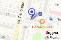 Схема проезда до компании МАГАЗИН ПРОДУКТЫ в Верещагино