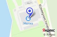 Схема проезда до компании ПРОИЗВОДСТВЕННОЕ ПРЕДПРИЯТИЕ МЕТИЗ в Очере