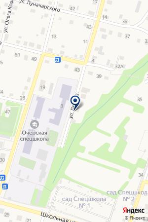 ДЕТСКИЙ САД БЕРЕЗКА на карте Очера