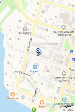 РЕМОНТНАЯ МАСТЕРСКАЯ ТОРГСЕРВИС на карте Очера