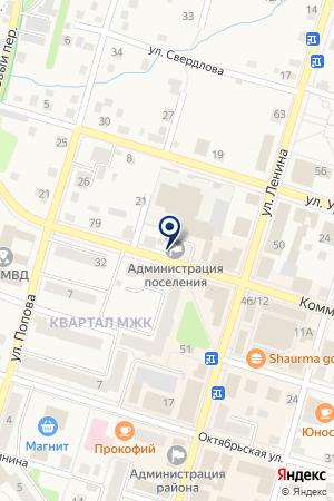 ЖКХ СЛУЖБА ЗАКАЗЧИКА на карте Очера