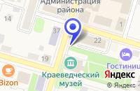 Схема проезда до компании СТРАХОВАЯ КОМПАНИЯ РУССКИЙ МИР в Очере