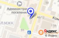 Схема проезда до компании ТЕЛЕГРАФ ОЧЕРСКОГО РАЙОНА в Очере