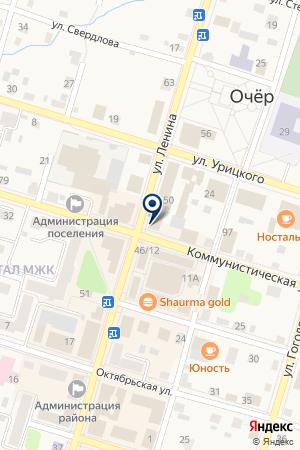 СТРАХОВАЯ КОМПАНИЯ УРАЛ-АИР на карте Очера