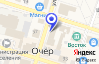 Схема проезда до компании АВТОМАГАЗИН ШУГАЮПОВ Р.А. в Очере
