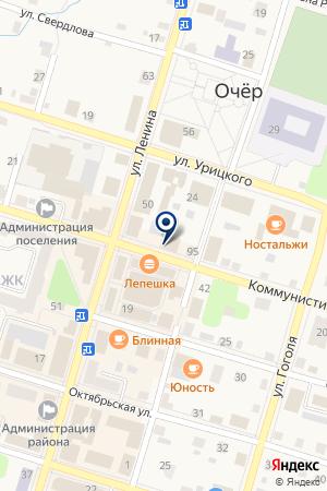 ОТДЕЛЕНИЕ ПОЧТОВОЙ СВЯЗИ ОЧЕРСКОГО РАЙОНА ФИЛИАЛ ПЕРМСКОГО КРАЯ ПОЧТА РОССИИ на карте Очера