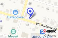 Схема проезда до компании ЧОП АТЛАНТ-ПЕРМЬ в Очере