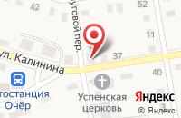 Схема проезда до компании AnnaBell в Иваново