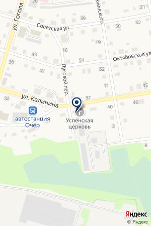 ГУ ПРОКУРАТУРА ОЧЕРСКОГО РАЙОНА на карте Очера