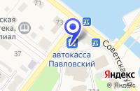 Схема проезда до компании ПРОДОВОЛЬСТВЕННЫЙ МАГАЗИН № 3 в Очере