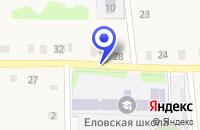 Схема проезда до компании ЮВЕЛИРНЫЙ МАГАЗИН МИТРОФАНОВА М.Н. в Елово