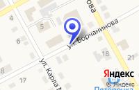 Схема проезда до компании ЦЕНТР ГИГИЕНЫ И МЕДИЦИНЫ в Карагае