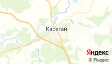 Отели города Карагай на карте