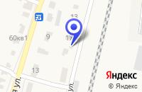 Схема проезда до компании КУРГАНТРАНСМАШПРОЕКТ-R в Раевском